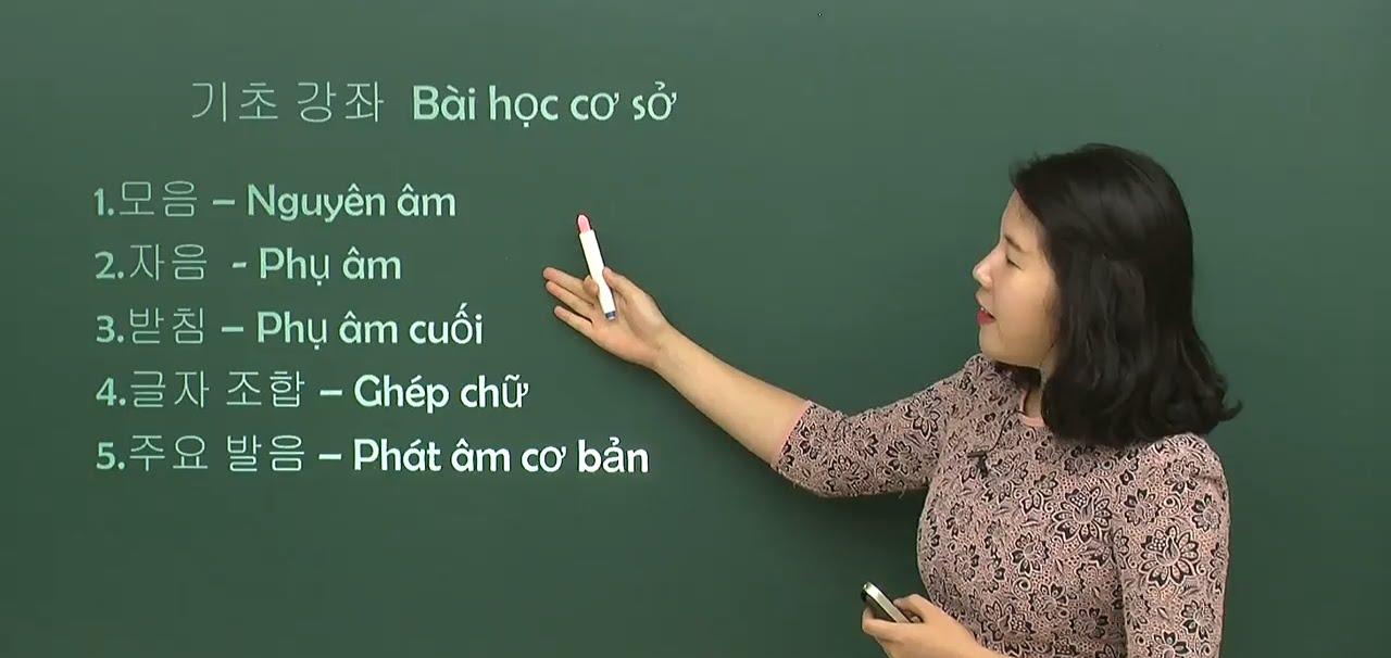Thí điểm dạy Tiếng Hàn và Tiếng Đức từ lớp 3 đến lớp 12